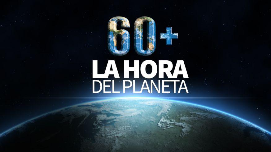 Luces del Palacio Nacional serán apagadas este sábado de 8:30 a 9:30 pm por La Hora del Planeta